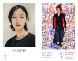jin hoo so   92979047