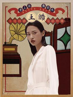 WangHao   1241083