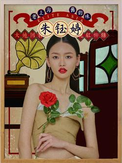 ZhuYuTing   19705160