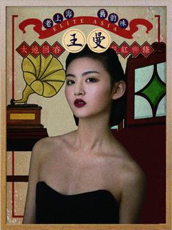 WangMan   41501126