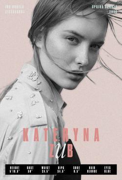 Kateryna Zub   38027334