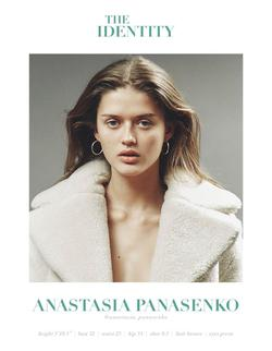 AnastasiaPanasenko   47120778