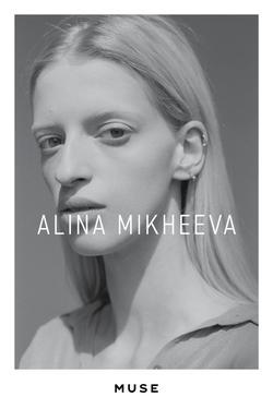 ALINA   59189745