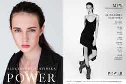 Aleksandra Slavinska   63719990