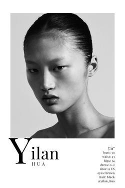 Yilan Hua   58004329