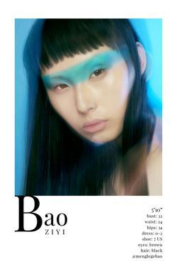 Bao Ziyi   63684093