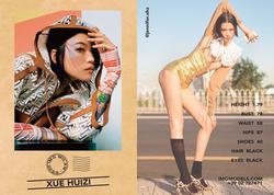 Xue Huizi   31943492