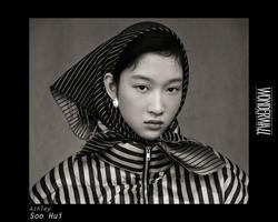 Ashley Soo Hui   97207625