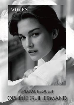 OPHeLIEGUILLERMAND   46437814