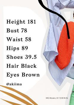 Akiima    86708127