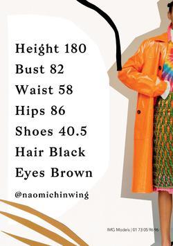 Naomi    59499149