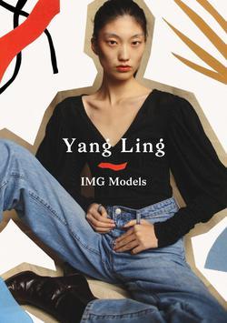 YangLing   89223235