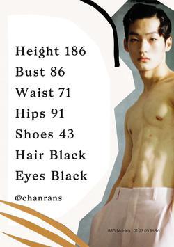 Seungchan    62468179