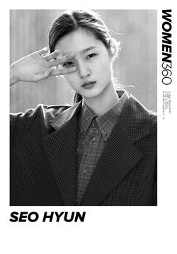Seo Hyun   21032770