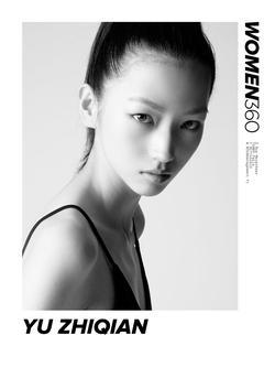 Yu   99267248