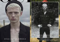 Stas Zienkiewicz   71835046