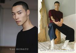 Tao Hongyu   61430914