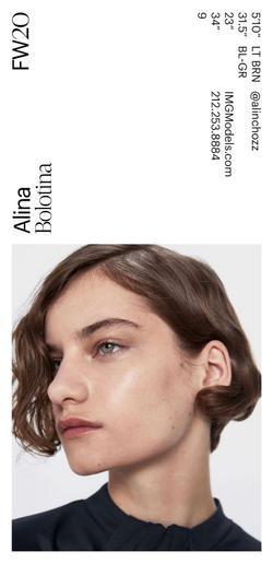 Alina Bolotina   44754505