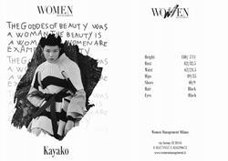 KAYAKO   31629394