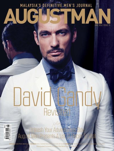 David Gandy - Ph: Chiun Kai Shih for August Man Malaysia June 2014 Cover