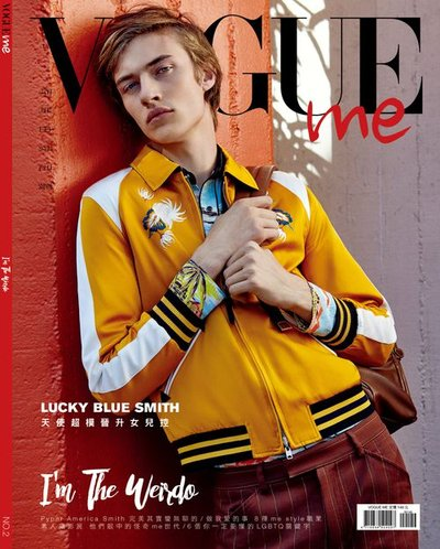 Lucky Blue Smith - Ph: Ricardo Abrahao for Vogue Me Taiwan S/S 18 Cover