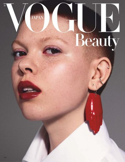 Mads Mullins - Ph: Sharif Hamza for Vogue Japan Feb 2019 Beauty Cover