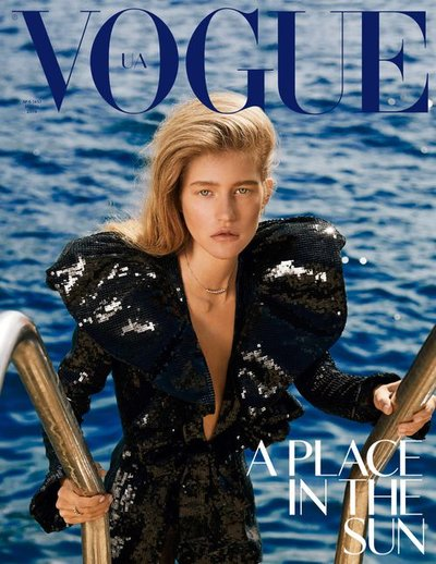 Mariam de Vinzelle - Ph: Leon Mark for Vogue Ukraine June 2019