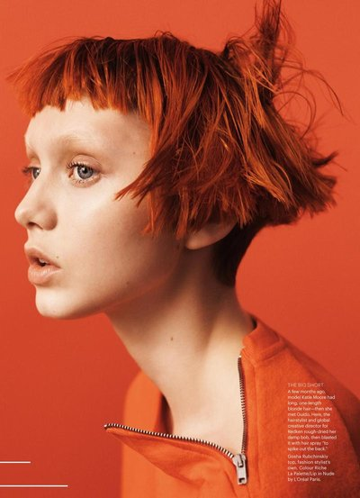 Katie Moore - Ph: Josh Olins for Allure August 2016