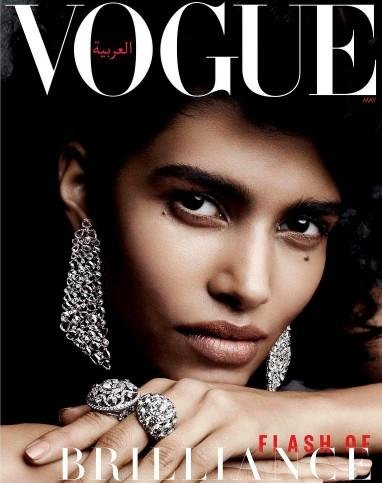 Pooja Mor - Ph: Ben Hassett for Vogue Arabia May 2017