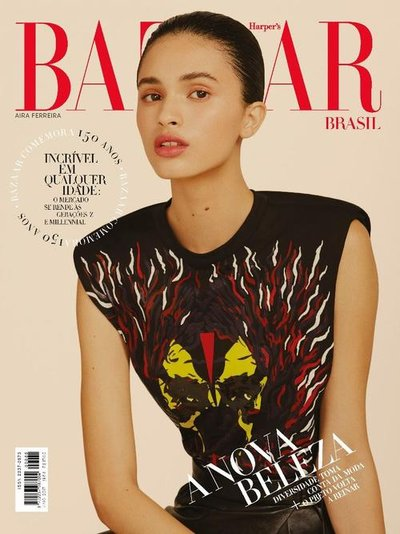 Aira Ferreira - Ph: Rafael Pavarotti for May 2017 Harper's Bazaar Brazil