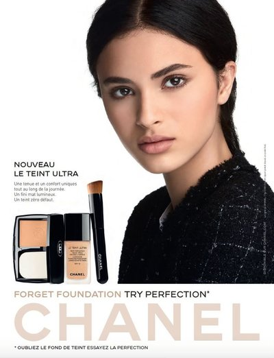 Aira Ferreira - Ph: Patrick Demarchelier for Chanel Beauty 2018