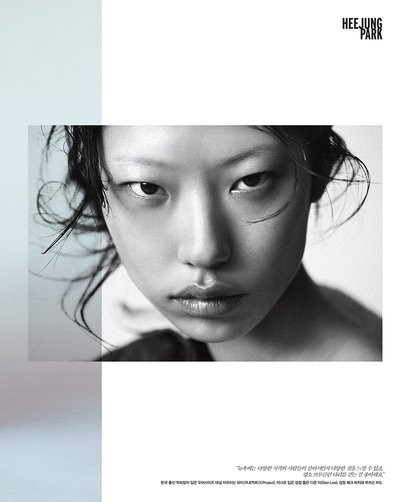 Heejung Park - Ph: Hyea W. Kang for Vogue Korea