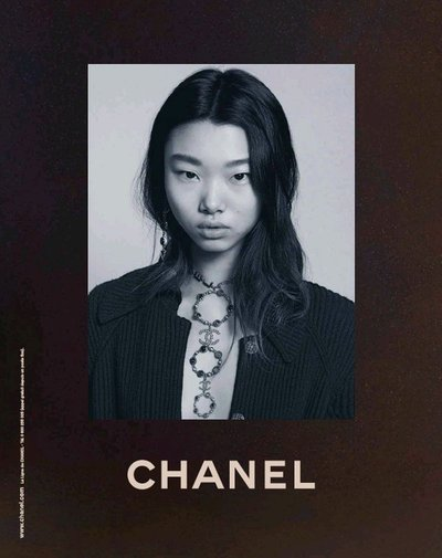 Yoon Young Bae - Ph: Karl Lagerfeld for Chanel F/W 18