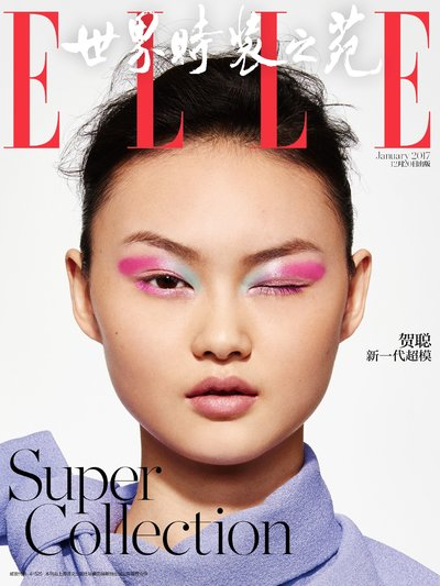 He Cong - Ph: Yu Cong for Elle China January 2017