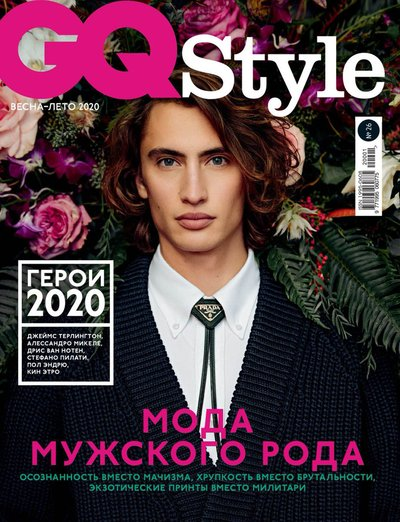 James Turlington - Ph: Ivan Bideac for GQ Style Russia Spring/Summer 2020 Cover
