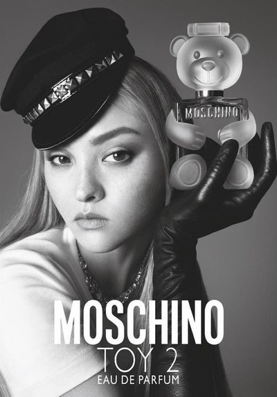 Devon Aoki - Ph: Steven Meisel for Moschino Toy 2 Fragrance 2018
