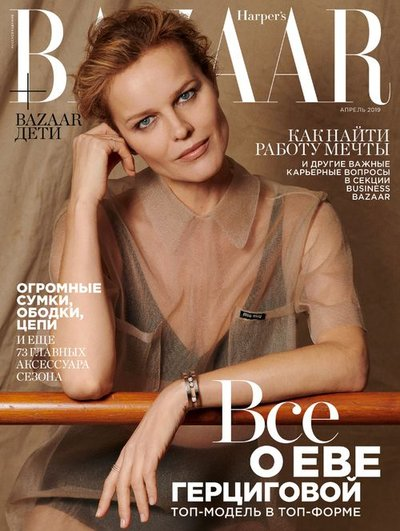 Eva Herzigova - Ph: Phillip Gay for Harper's Bazaar Russia April 2019