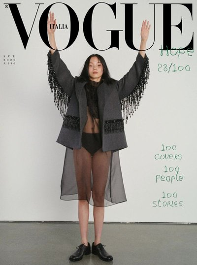 Xiao Wen Ju - Ph: Mark Borthwick for Vogue Italia September 2020 Cover