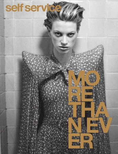 Kristen McMenamy - Ph: Glen Luchford for Self Service F/W 20