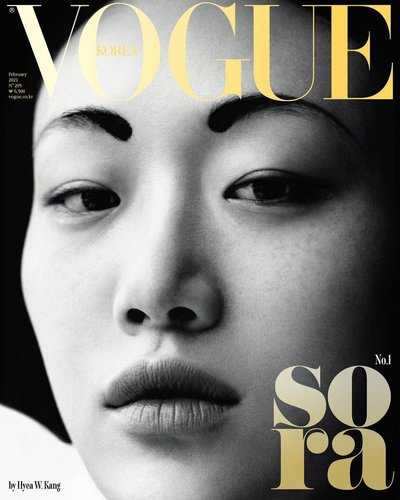 Sora Choi - Ph: Hyea W. Kang for Vogue Korea February 2021