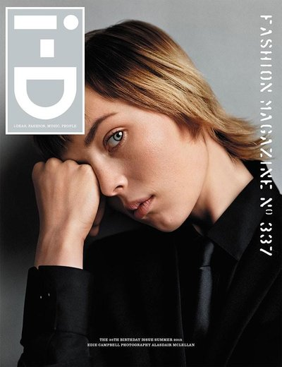 Edie Campbell - Ph: Alasdair McLellan for i-D Summer 2015