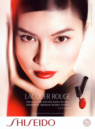 Sui He - Ph. Nick Knight for Shiseido