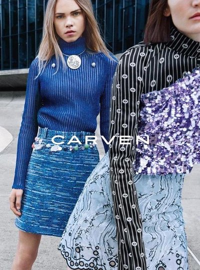 Line Brems - ph: Theo Wenner for Carven F/W 16