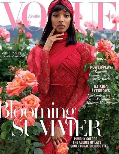 Jourdan Dunn - Ph: Cuneyt Akeroglu for Vogue Arabia July 2017