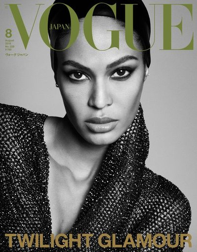 Joan Smalls - Ph. Luigi & Iango for Vogue Japan August 2018