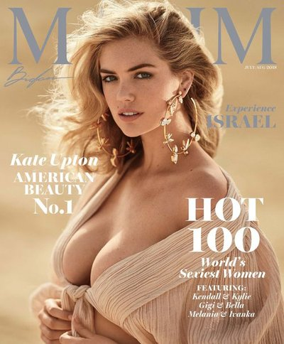 Kate Upton - Ph. Gilles Bensimon for Maxim July 2018