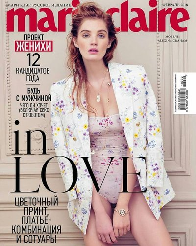 Alexina Graham - Ph: for Marie Claire Russia February 2018