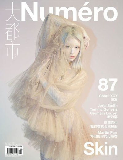 Fernanda Ly - Ph: Janneke van der Hagen for Numero China March 2019