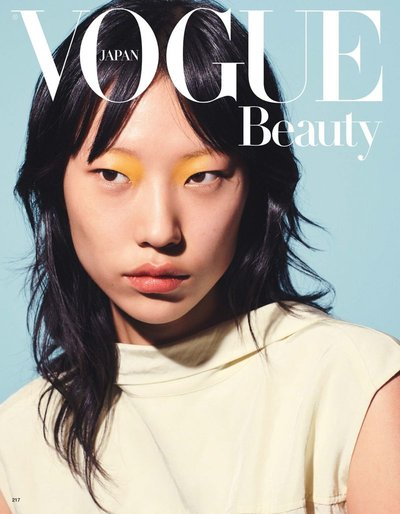 Heejung Park - Ph: Liz Collins for Vogue Japan May 2019