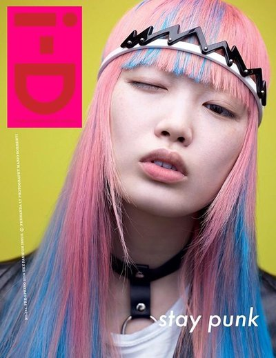 Fernanda Ly - Ph: Mario Sorrenti for i-D Magazine Pre Spring 2016